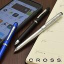 CROSS ボールペン 【送料無料】クロス テックスリー プラス AT0090 ブラック/クローム/メタリックブルー 【ペンハウス】 (5000)