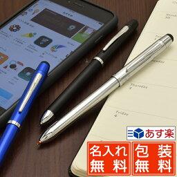 CROSS ボールペン 【あす楽対応】ボールペン 名入れ クロス 多機能ペン テックスリー プラス AT0090 全3色 TECH3+ CROSS 複合筆記具 複合ペン マルチペン ボールペン黒・赤+ペンシル0.5mm+スタイラス プレゼント ギフト 名前入り 名入り【OKM3】