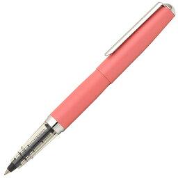 エルバン ボールペン 名入れ ボールペン エルバン インクローラーボール カートリッジインク用ペン ブラス コーラル HB21659 名前入り 1本から 名前入り プレゼント 男性 女性 かわいい 可愛い おしゃれ 高級ボールペン 高級筆記具
