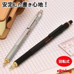 ロットリング ボールペン ロットリング ボールペン ロットリング800シリーズ 23Brotring800 ブラック/シルバー 【ペンハウス】 (7000)