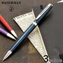 ウォーターマン ボールペン ウォーターマン WATERMAN ボールペン メトロポリタン エッセンシャル X/17Bmetropolitan_es コメットレッドCT/メタリックブルーCT/パープルCT 【ペンハウス】 (8000)【OKM5】