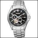 メカニカル NP1010-51E CITIZEN シチズン シチズンコレクション メンズ腕時計 オープンハート メカニカル 自動巻き 国内正規品