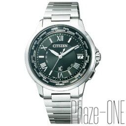 シチズン クロス シー(XC) 腕時計(メンズ) シチズン クロスシーソーラー 電波 時計 メンズ 腕時計 CB1020-54E