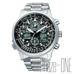 シチズン プロマスター 腕時計(メンズ) シチズン プロマスター SKYシリーズ ソーラー 電波 時計 メンズ 腕時計 PMV65-2271