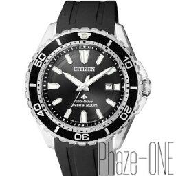 シチズン プロマスター 腕時計(メンズ) 新品 即日発送可 シチズン プロマスター 200m ダイバーズ ソーラ 時計 メンズ 腕時計BN0190-15E