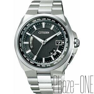 829ee9e8c3 シチズン アテッサ ダイレクトフライト ソーラー 電波 時計 メンズ 腕時計 CB0120-55E