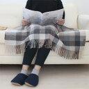 シルケボー ブランケット 【送料無料】Silkeborg Plaids シルケボープレード ベビーアルパカ膝掛け [毛布 ショール ブランケット 自宅やオフィスで]
