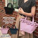 ピンクトリック バッグ ピンクトリック ブルームリボン ミニトートリボン かわいい 可愛い バッグ bag 鞄 かばん トートバッグ サブバッグ ミニバッグ ミニトート ランチバッグ ランチトート レディース 黒 ブラック プチプラ