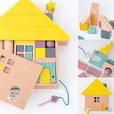 積み木 833835 [gg*(ジジ)]tsumiki (積み木)つみき gg【送料無料】木のおもちゃ 知育玩具 出産祝い 誕生日プレゼント  1歳 2歳 3歳 4歳 男 女 男の子 女の子 子供 クリスマスプレゼント
