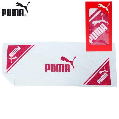スポーツタオルA (90×35cm)【PUMA】プーマ 箱入り(869248-04)*46