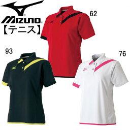 ミズノ レディース ゲームシャツ【MIZUNO】ミズノ レディースラケットスポーツウェアー 15SS(62JA4306)*61