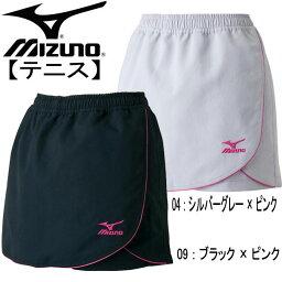 ミズノ レディース スカート付パンツ【MIZUNO】ミズノ レディース ラケットスポーツウェアー 15SS(62JB4202)*62