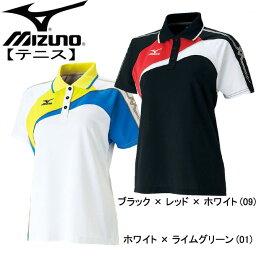 ミズノ レディース ゲームシャツ【MIZUNO】ミズノ レディースラケットスポーツウェアー 15SS(62MA5205)*62