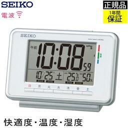 温湿時計 『SEIKO セイコー 置時計』 電波目覚まし時計 1週間の設定が出来る! 目覚まし時計 目ざまし時計 電波時計 電波置き時計 置き時計 ウィークリーアラーム 温度計 湿度計 温湿度計 デジタル カレンダー 快適度 液晶 ホワイト 白 おしゃれ 新築祝い 贈り物 プレゼント