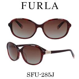 フルラ FURLA(フルラ) サングラス SFU-285J 1EWP 偏光レンズ レディース 人気ブランド UVカット キュート おしゃれ モード