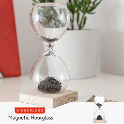 砂時計 KIKKERLAND Magnetic Hourglass マグネティックアワーグラス 砂時計 砂鉄 磁石 【あす楽対応_東海】