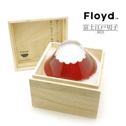 フロイド Floyd 富士 江戸切子 RED フロイド