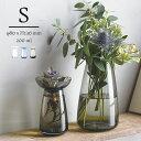 花瓶 KINTO アクアカルチャーベース Sサイズ キントー AQUA CULTURE VASE クリア/ブルー/グレー φ80 x H130 mm / 200 ml