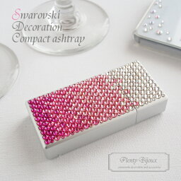 スワロフスキー スワロフスキー キラキラのデコ 携帯灰皿 ピンクグラデーション スワロデコ アシュトレイ