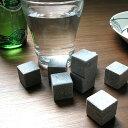 オンザロック 石 オンザロックス(石のアイスキューブ/アリ・トゥルネン/Ari Turunen ON THE ROCKS/ウイスキーロック/氷の代用/キッチン雑貨/北欧/おすすめギフト)