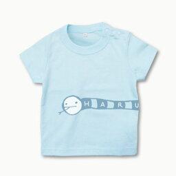 ロニィ ベビー服 出産祝い 手描きTシャツ(にょろ)名前入り 兄弟 お揃い プレゼント にも♪ 手書き ベビー Tシャツ親子ペア ベビー服【70,80】