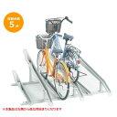 倒れない自転車 自転車置き場 スタンド 自転車スタンド 倒れない 自転車 駐輪 スタンド 5台