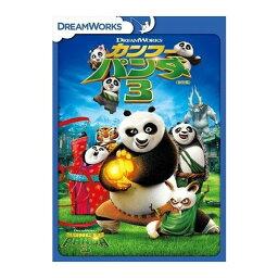 カンフーパンダ DVD DVD カンフー パンダ3 特別編 DRBF1025