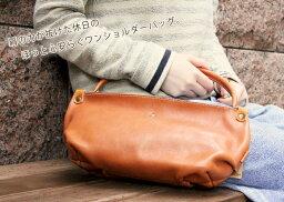 ハンドバッグ japlish ワンショルダーバッグ (JAPAN) [nouki2]