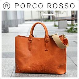 ポルコロッソ 【ただいま全商品ポイント10倍!】PORCO ROSSO(ポルコロッソ)2WAYパネルインビジネスバッグ(B4ファイルサイズ) [nouki4]