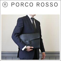 セカンドバッグ PORCO ROSSO(ポルコロッソ)フラップドキュメントケース(A4ファイルサイズ) [nouki4]