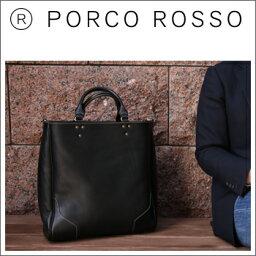 ポルコロッソ 【ただいま全商品ポイント10倍!】PORCO ROSSO(ポルコロッソ)2WAYバーティカルビジネスバッグ(B4ファイルサイズ) [nouki4]