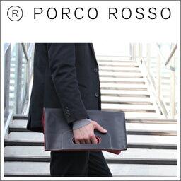 セカンドバッグ PORCO ROSSO(ポルコロッソ)リバーシブルクラッチバッグ [nouki4]