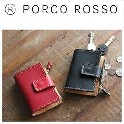 レザー PORCO ROSSO(ポルコロッソ)小銭入れつき6連キーケース [sokunou]