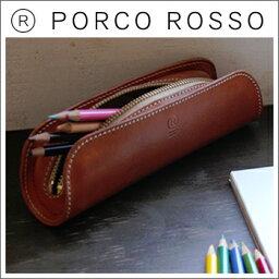 ポルコロッソ PORCO ROSSO(ポルコロッソ)ステマチペンケース [sokunou]