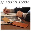 ポルコロッソ PORCO ROSSO(ポルコロッソ)ドローペンケース [sokunou] ホワイトデー_バラエティ