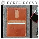 ポルコロッソ PORCO ROSSO(ポルコロッソ)2つ折りパスケース [sokunou]