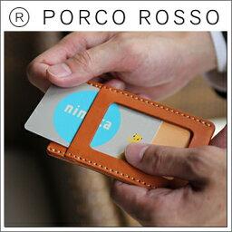 ポルコロッソ PORCO ROSSO(ポルコロッソ)シンプルパスケース [sokunou]