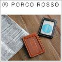 ポルコロッソ PORCO ROSSO(ポルコロッソ)縦型パスケース [sokunou] ホワイトデー_バラエティ