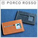 ポルコロッソ PORCO ROSSO(ポルコロッソ)免許証ケース [sokunou] ホワイトデー_バラエティ