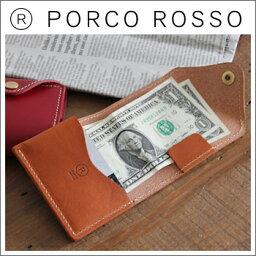 ヘルツ PORCO ROSSO(ポルコロッソ)マネーホルダー [sokunou] ホワイトデー_財布