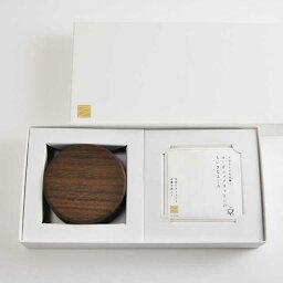 へその緒入れ 【tatehiko/建彦木工】anniversary box オーガニックコットンとマカロンセット ウォールナット