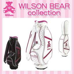 ウィルソン 【数量限定】キャディーバッグ キャディバッグ【BEAR-009(26111)】WILSON BEAR-ウィルソン ベア- LADYS (レディース) CADDIE BAG キャディバッグ【キャディーバッグ・ゴルフバッグ】【17】