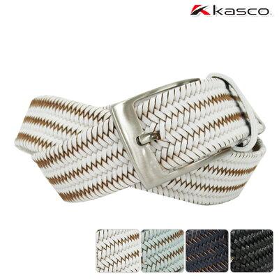KASCO キャスコ ベルト メンズ 春夏 KBT-1839A春夏モデル リサイクルレザー ストレッチベルト 【18】 フリー(95cm対応)サイズ ウェア ゴルフ用品