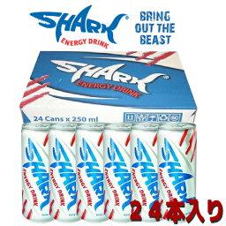 シャークのセット SHARK シャーク エナジードリンク 250ml×24本 ドリンクShark Energy Drink シャークエナジードリンク 炭酸飲料 栄養ドリンク0531906