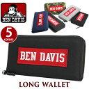 正規品 bendavis ベンデイビス 長財布 財布 メンズ レディース 男女兼用 ロングウォレット 黒 BDW-9196