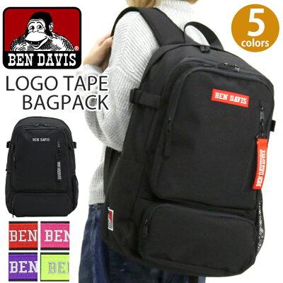 【イベント期間中ポイント10倍】 BEN DAVIS ベンデイビス リュックサック スタンダードタイプ LOGO TAPE BAGPACK BDW-9272 バッグ かばん 送料無料 メンズ レディース 男女兼用 通学 通勤 おしゃれ 人気