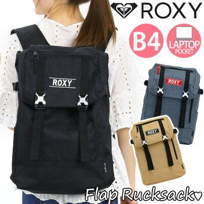 7b207ed3d7 ROXY ロキシー リュック フラップリュック リュックサック バックパック デイパック バッグ かばん 通学 学生 レディース 女の子