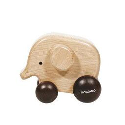 MOCO-MO(モコモ) ころころオルゴール 【ポイント10倍】【クーポンあり】【送料無料】MOCO-MO ころころオルゴール ゾウ となりのトトロ MM016-BN あたたかみのある、可愛らしいデザインのオルゴール♪