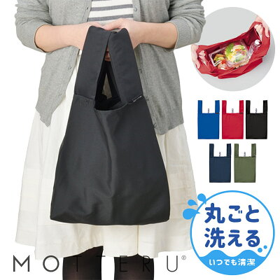 市場 らくてん ジアン バック エコ ティーケー 【楽天市場】Shopping is