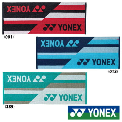 新色◆YONEX◆2018年9月下旬発売◆スポーツタオル 今治タオル AC1051 タオル ヨネックス